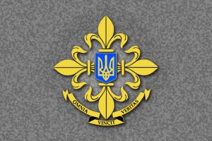 СВР Украины