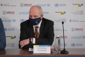 Евросоюз является крупнейшим донором Украины - Маасикас