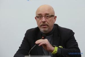 Резніков - про стягнення армії РФ до кордонів: Це демонстрація сили без наміру її застосування