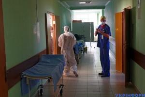 Ukraine reports 2,817 new coronavirus cases