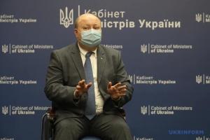Законопроєкт про адмінпроцедуру мають внести до Ради цього тижня – Немчінов