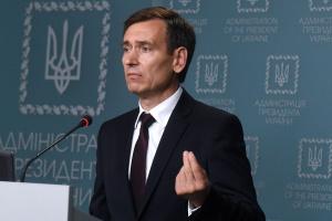 Рада может рассмотреть ликвидацию ОАСК на следующей пленарной неделе - Вениславский