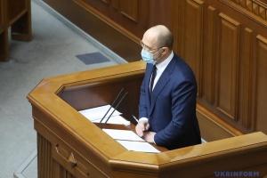 Шмыгаль — о качестве продуктов: в Украине нужно запретить трансжиры и не только