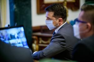 Зеленський провів нараду з питань розвитку регіонів
