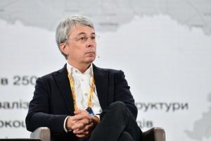 Увидел фейк - жми «пожаловаться»: Ткаченко призывает противостоять информационной угрозе РФ