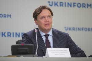 Першу «ластівку» великої приватизації очікують уже в червні -  Сенниченко