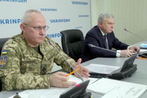 Пресконференція міністра оборони України Андрія Тарана та головнокомандувача ЗСУ Руслана Хомчака