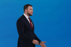 Ukraine interested in joint projects with U.S. business in maritime sector - Kryklii