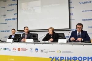 Цифрова трансформація сфери адміністративних послуг і ЦНАП: виклики та можливості