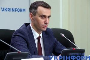 Пресбрифінг щодо старту вакцинації проти COVID-19 в Україні