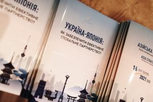 Україна–Японія. Чому спільні цінності та виклики поки не об'єднують