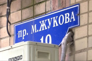 Григоренко vs Жуков: у Харкові знову оскаржують перейменування проспекту