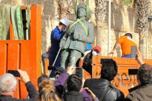 В Испании убрали последний монумент генерала Франко