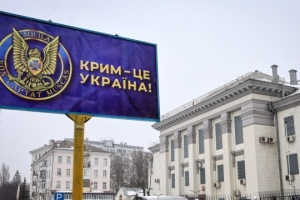 'Crimea is Ukraine!' billboard put up near Russian embassy in Kyiv