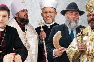 Церкви Украины не против вакцинации верующих, если есть желание