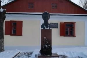 Музей Леси Украинки в Житомирской области отреставрируют в рамках «Большого строительства»