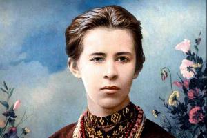 Сьогодні - 150 років від дня народження Лесі Українки