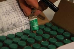 У Києві розпочалася вакцинація проти коронавірусу