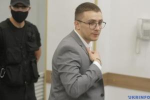 СКУ закликав неупереджено та об'єктивно розслідувати справу Стерненка