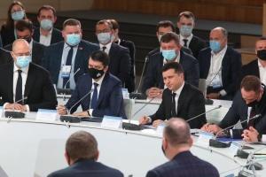 Зеленский принимает участие в заседании Совета развития громад и территорий