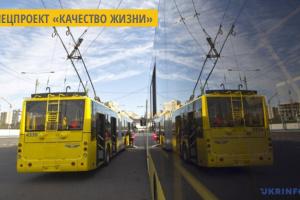 "В новом троллейбусе ""Богдан"" установили устройства для обеззараживания поверхностей"