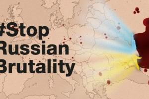 Українців закликати протидіяти російській агресії флешмобом #StopRussianBrutality