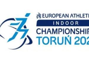 Визначився склад збірної України на чемпіонат Європи з легкої атлетики