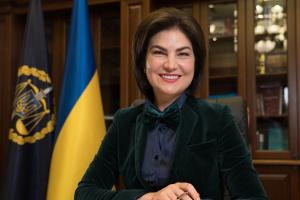 Венедіктова: Судова реформа – це запит суспільства номер один