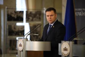 «Плівки Медведчука-Суркова» містять всі ознаки держзради — голова Комітету ВР з нацбезпеки