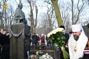 Личность Леси Украинки и сегодня вдохновляет нас
