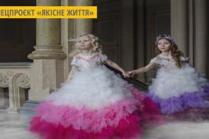 Чернівецький бренд дитячих суконь представить свою колекцію на Міланському тижні моди
