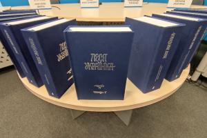 У Києві презентували 14-томне видання творів Лесі Українки