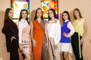 На Буковине создали коллекцию одежды со строками произведений Леси Украинки