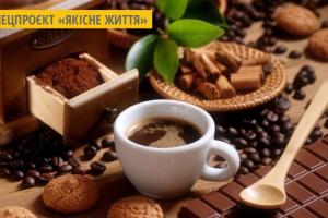 У Дніпрі стартувала  акція з обміну пластикових пляшок на безкоштовну каву