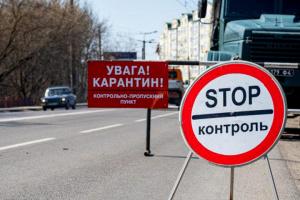 МОЗ оновило поділ на карантинні зони: Київ - у «помаранчевій»