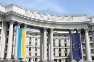 Ukraine calls on international partners to join Crimean Platform