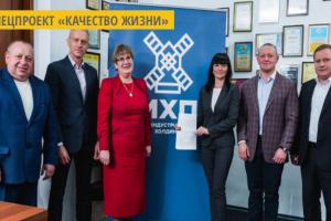 Дуальное образование: МХП договорился о сотрудничестве с Винницким аграрным университетом
