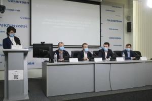 Презентація результатів роботи і планів Державної служби спеціального зв'язку та захисту інформації України