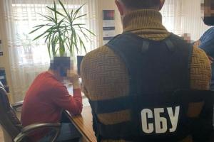 СБУ заблокувала багатомільйонну схему незаконного відшкодування ПДВ