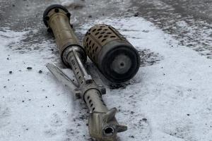 СБУ начала расследование теракта в Хуторе Вольном