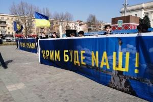 У Херсоні відбувся мітинг до Дня спротиву окупації Криму