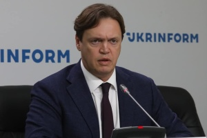 Конкурс на посаду керівника Центренерго оголосять 1 березня - голова ФДМУ