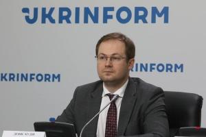ФДМУ: оновлене керівництво Центренерго має виконати п'ять завдань