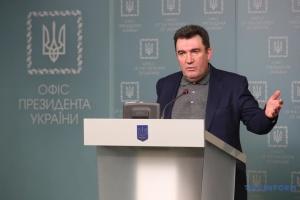 СНБО круглосуточно мониторит ситуацию с войсками России на границе - Данилов