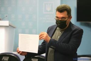 Совбез применяет санкции против экс-глав МВД и СБУ времен Януковича