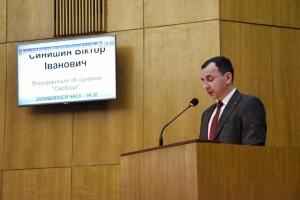 Франковские депутаты просят власть запретить деятельность ОПЗЖ и партии Шария