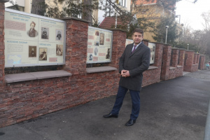 У Празі до 150-річчя Лесі Українки відкрили виставку