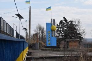 Окупанти досі блокують п'ять з семи КПВВ на Донбасі - штаб