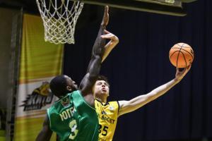 Суперліга: «Київ-Баскет» програв «Тернополю», «Черкаські Мавпи» обіграли «Запоріжжя»