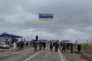 На адмінмежі запустили прапор України з посланнями для жителів окупованого Криму